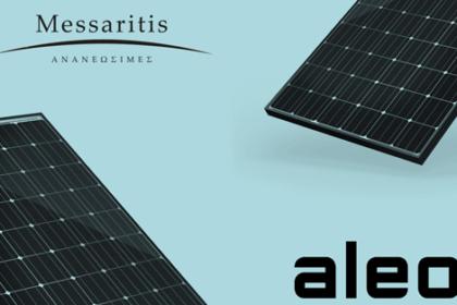 Messaritis – Aleo Certified Installer & Official Partner